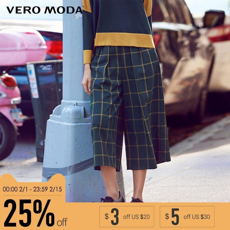 VEROMODA Марка 2018 Новинка штаны женские полиэстер 62.8% вискоза 35.2% эластан 2% плиссированный дизайн в талии средняя талия полосатые брюки женские