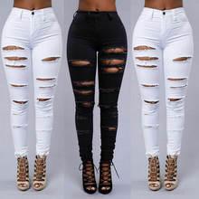 Женские джинсы с высокой талией Узкие рваные брюки потертые