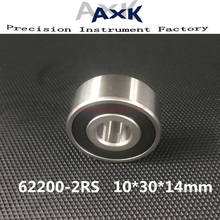 10pcs Free Shipping 62200 2rs 62200-2rs 10x30x14 10*30*14mm Double Shielded Deep Ball Bearings Large Breadth 6200 Rodamientos