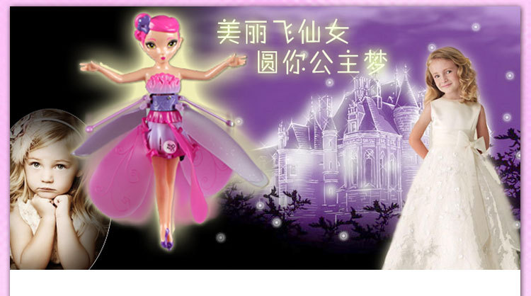 Flying Fairy 01