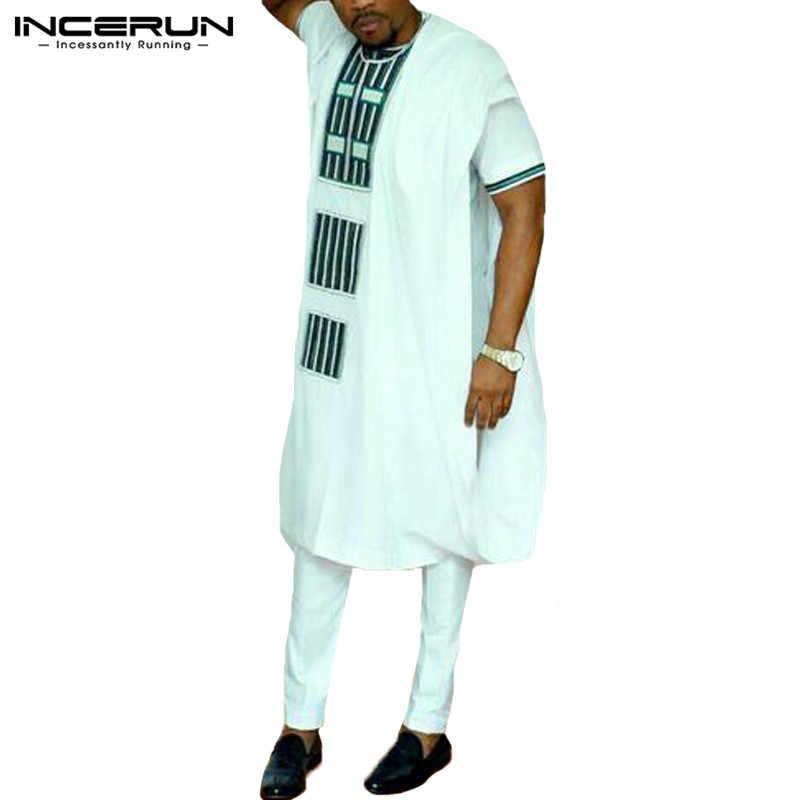 ブランド特大 5XL プルオーバー男性ドレスシャツアフリカノースリーブ Dashiki カフタンスーツトップスアフリカ男性服白ドレスローブ