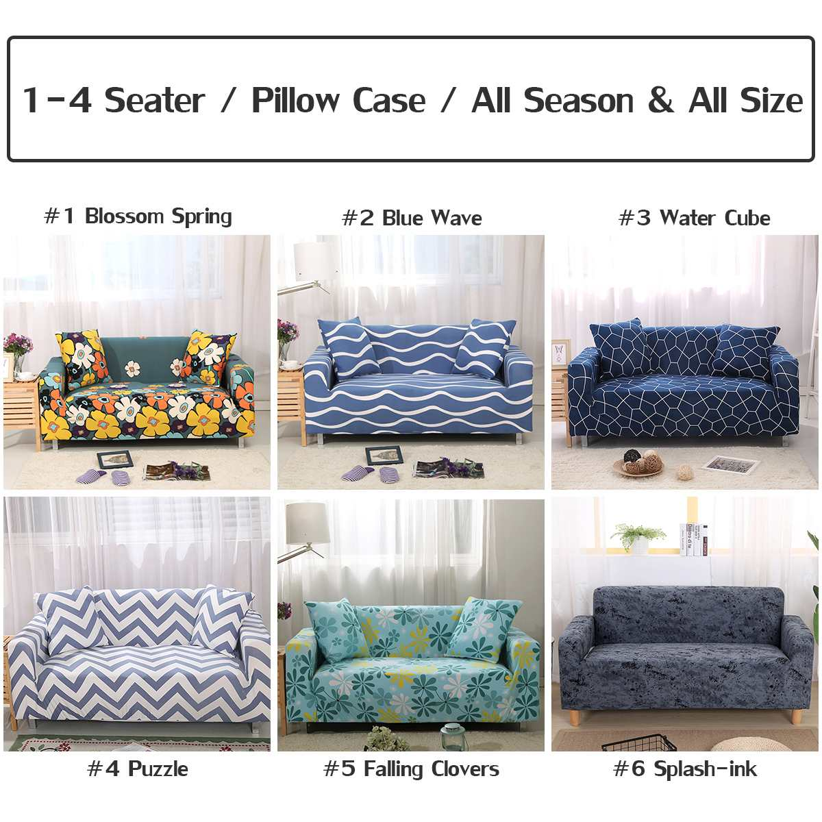 2 Seater Sofa Cover Set Washable Sofa Protector for Double Seat Pillowcase Couch Cover Slipcover