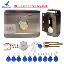 Realhelp Electric lock for Metal electronic Door Motor Lock Opener 125KHZ RFID Card Lock Keyless Lock fechadura eletronica цены онлайн
