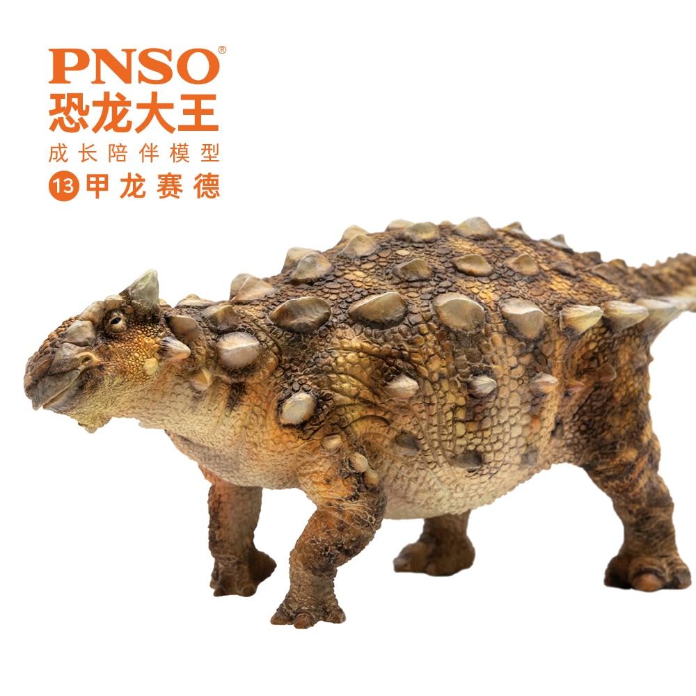PNSO Ankylosaurus Simulated Dinosaur Statue Jurassic World Toy Model 23CM