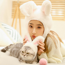 Pet dog white rabbit ears head-mounted modeling cat clothes