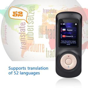 Image 3 - 52 언어 음성 번역기 traductor de idiomas en tiempo 실제 wifi 핫스팟 스마트 양방향 번역 fota 업그레이드 traducteur