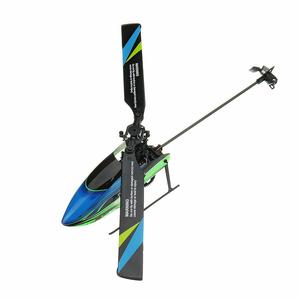 Image 2 - WLtoys V911S 2.4G 4CH 6 Aixs Gyro Flybarless RC Helicopter BNF Remove Control Plane Children Birthday Gift Outdoor Toy for Kids