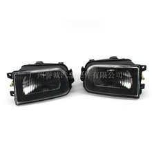Car 12v External Lights Front Fog Light Assembly Fit for BMW 5 series E39 95-98 years of nature fog lamp front bumper light 2pcs цена