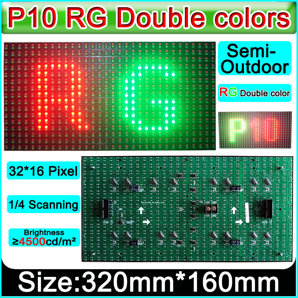 Semi-outdoor  RG double color P10 led module,DIY LED display screen panel, Suitable for advertising sign making