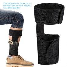 Тактическая невидимая универсальная дышащая ножная крышка многофункциональная Защитная ножная крышка скрытые леггинсы кобура для Глок