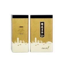 Xin jia yi packaging металлическая коробка для чая горячая распродажа