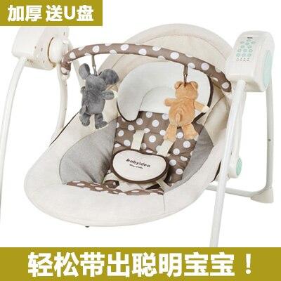 0 ~ 2 ans bébé électrique chaise à bascule chaise longue placarders chaise berceau lit à bascule chaise balançoire musique