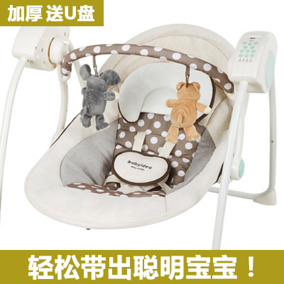 0~2 years old  baby electric rocking chair  chaise lounge placarders chair cradle bed rocking chair swing music