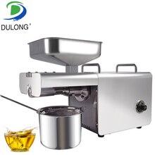 Нержавеющая сталь автоматическое маленькие бусины экстрактор для масла, пресс для холодного отжима масла, масла жмых, мини-Масляный Пресс машина для дома