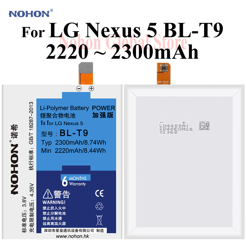 Original Nohon Replacement <font><b>Battery</b></font> For LG Nexus 5 Google5 <font><b>BL</b></font>-<font><b>T9</b></font> D820 D821 + Tools 2300mAh High Capacity For LG Nexus 5 <font><b>Batteries</b></font> image