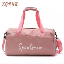 Male And Female Travelling Bags Oxford Bag A Short Trip Package Woman Large Capacity Casual Tote Ladies Dssigners Women