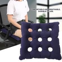 bb983ce0ab13 Anti-Decúbito Almofada Do Assento Cadeira de Rodas Cadeira de Escritório  Assento de Carro almofada