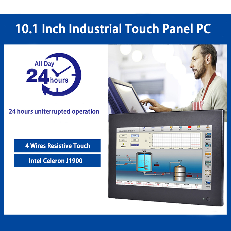 10.1 Inch Industrial Touch Panel PC,4 Wires Resistive Touch Screen,Intel J1900,All In One Computer,Wins 7/10,Linux,[HUNSN DA13W]