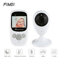 FIMEI SP880 2.4G Wireless Baby Video Monitor With Night Vision Two Way Talk 2.4 Inch LCD Display Intercom Temperature Monitoring