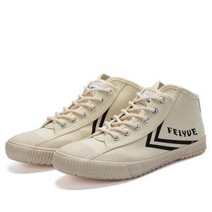Image 4 - Davufeiyue جديد حذاء قماش غير رسمي بيج الرياضة المسار أحذية رياضية الرجال النساء غير رسمية مريحة عدم الانزلاق دائم الأحذية 921