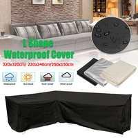 3 Sizes L Shape Sofa Cover Garden Furniture Waterproof Dustproof UV Mildew Resistant Universal Cover for Lawn Mower ATV