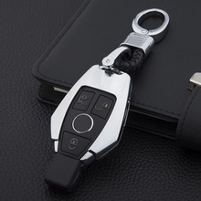 Mayitr 1pcs 3 Buttons Metal Remote Key Case Cover Shell Luxury Style Car With Chain Ring For Mercedes-Benz
