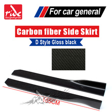 For BMW F20 Universal Carbon Fiber  Side Skirts 1-Series 118i 120i 125i 128i 135i 135is Skirt Body Kits Car Styling D-Style