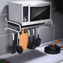 De Keuken Organizer Egouttoir Vaisselle Stainless Steel Cuisine Cozinha Cocina Organizador Kitchen Storage Rack Holder