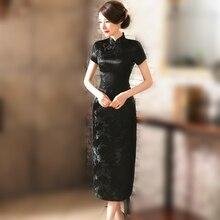 Традиционное китайское платье размера плюс S-6XL, чонсам, драконом Фениксом, длинное платье Ципао, сексуальное платье с разрезом, костюм танга, женское банкетное платье Ципао