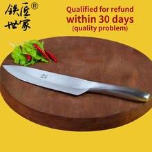 Кухонные ножи ручной работы 8 дюймов нож из нержавеющей стали