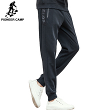 Pioneer Camp joggers pants men brand clothing male sweatpants top quality joggers pants for men