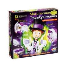 Магические эксперименты Bondibon Французские опыты Науки с Буки, 12 экспериментов