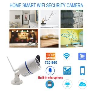 Image 2 - Внешняя камера видеонаблюдения, водонепроницаемая камера безопасности, поддержка Wi Fi, P2P ONVIF, 1080P, 960P, 720P