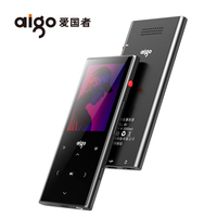 AIGO M1 Mp3 Player Metal Touch Screen BT4.1 With Pedometer Built in Speaker Lossess HIFI Music FM Recording 2.4 in 128GB E BOOK