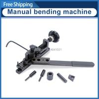 generation bending machine/Manual Bender/SIEG S/N:20012 Bending machine/Update Bend machine