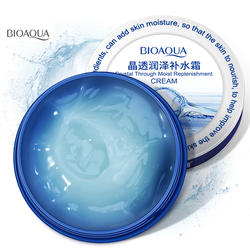 BIOAQUA День Бренда кремы корейская косметика глубокое увлажнение лица из искусственной кожи, пирожное Отбеливающее, омолаживающее