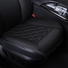 Universal Car Front Seat Cover Black PU Material Cushion 1Piece