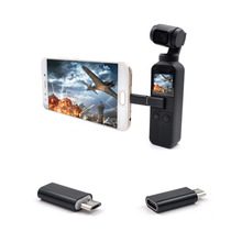 DJI Osmo Pocket Gimbal Handheld Gimbal USB Adapter Micro-USB Male to Type-C Female Converter Connector w/ OTG for Android Phone цена