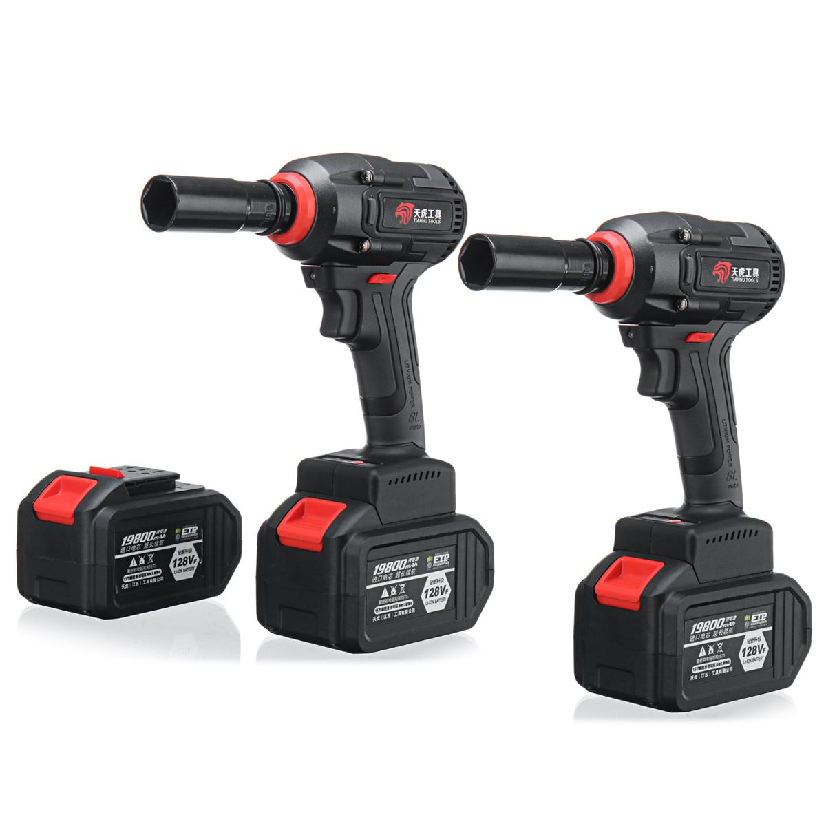 Brushless Electric Wrench 19800mAh Large Capacity Power Wrench Tool Batteries 110V-240VHand Drill Installation Power ToolsBrushless Electric Wrench 19800mAh Large Capacity Power Wrench Tool Batteries 110V-240VHand Drill Installation Power Tools