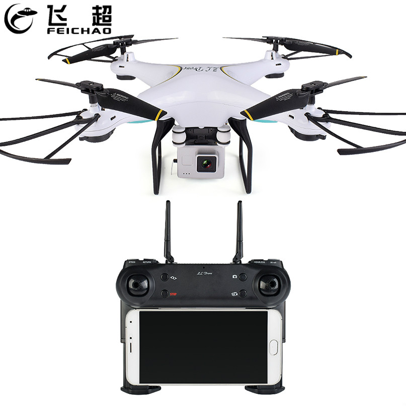 Feichao SG600 RC Drone With 2MP 0.3MP HD Camera WIFI FPV Quadcopter Video Recording Headless Mode Helicopter Dron Toy