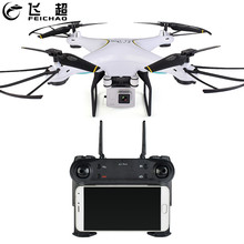 Feichao SG600 RC Drone With 2MP 0.3MP HD Camera WIFI FPV Quadcopter Video Recording Headless Mode Helicopter Dron Toy цены онлайн
