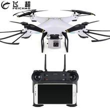 Feichao SG600 RC Drone With 2MP 0.3MP HD Camera WIFI FPV Quadcopter Video Recording Headless Mode Helicopter Dron Toy rc wifi fpv quadcopter drone with 2mp hd camera 6 axis remote control helicopter toys headless mode dron vs x5c x5hw h68