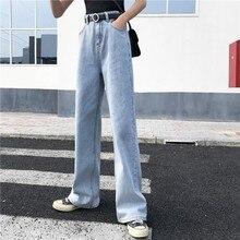 Spring Autumn Jeans For Women High Waist Denim Pants Wide Leg Pant Femme Trousers Female Boyfriend Jeans