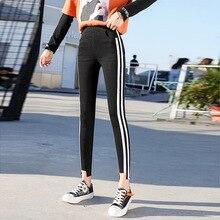 Loyalget черные женские брюки-карандаш случайные эластичные талии узкие брюки плюс размер стрейч офи