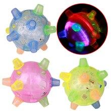 2 шт. игрушки для домашних животных Творческий мигает танцы собака мяч светящиеся весело большие Мячи Прыгуны собака интерактивные шары принадлежности для домашних животных хорошее