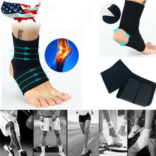 Fashion Adjustable Ankle Support Brace Foot Sprains Injury Pain Wrap Guard Protector