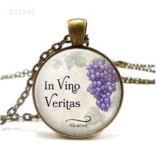 In wine, Truth Vino Veritas quote necklace Retro Style Literary Glass grape Photo Jewelry Pendant wine lover gift