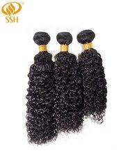 SSH Brazilian Remy Human Hair Water Wave 8-28 Inch Bundles Natural Color Weave