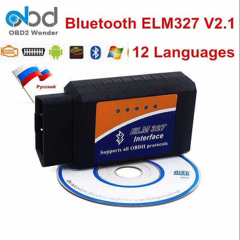 Niedrigen Preis Ulme 327 Obd2 Code Reader Ulme 327 Bluetooth Scan Tool Hardware V2.1 Unterstützung 7 Obdii Protokolle Elm327 Für android Pc
