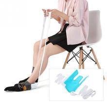 Фиксатор для ног, набор помощи для носков, не смешивается, растягивается, чулок, вспомогательный инструмент для поддержки носков, фиксатор для травм при беременности